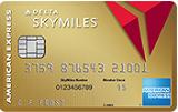 Gold Delta Amex