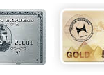 Platinum Card from Amex Now Comes With Complimentary Hilton Gold Status