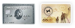 Amex Platinum HHonors Gold